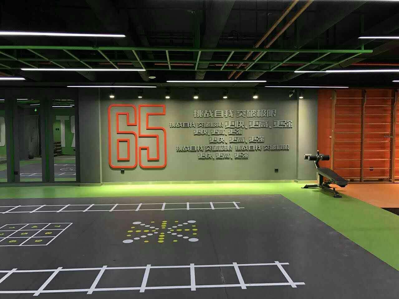 北京某实验学校健身房功能性训练地板完美竣工!