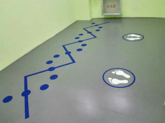 健身房功能性训练地板