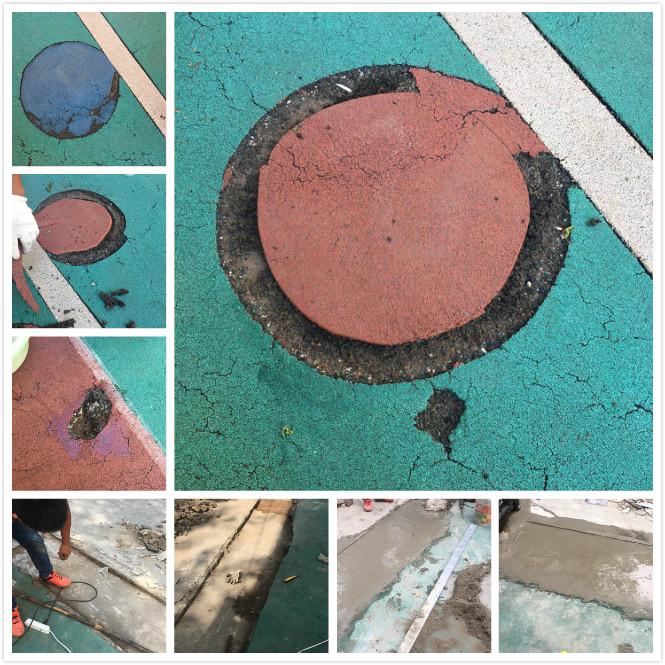 五色土幼儿园悬浮拼装地板铺装前的地面处理!