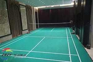 五星级酒店室内羽毛球场指定中润致远英利奥运动地板