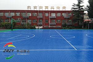 室外悬浮式拼装地板,北京第三中学只推荐中润致远