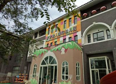 东方龙人幼儿园采购悬浮地板,货比三家定中润致远!