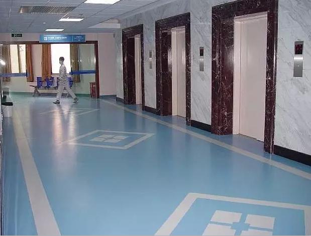 医院PVC地板工程解决方案