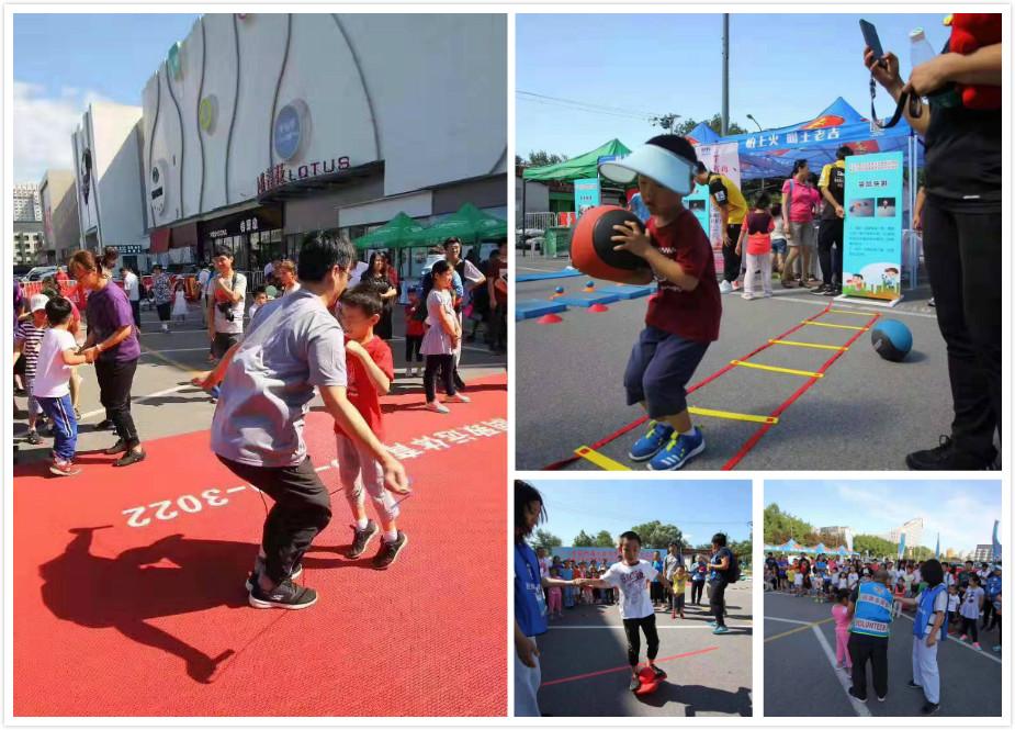 中润致远体育助力北京市青少年体质促进趣味运动会走进太平桥街道