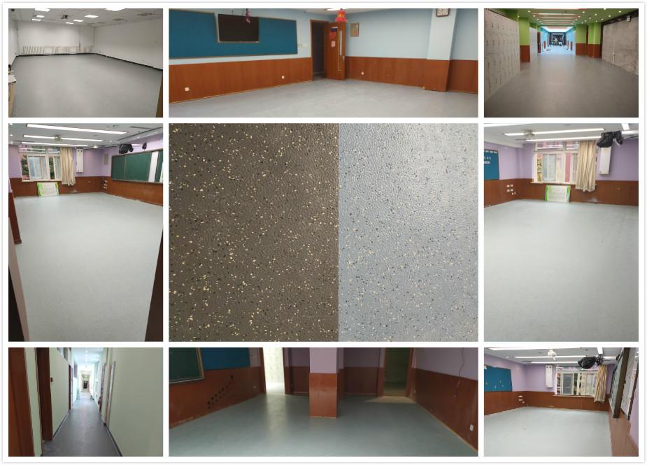 阿姆斯壮UNIPLUS R711橡胶地板为建华实验学校打造不一样的教育空间