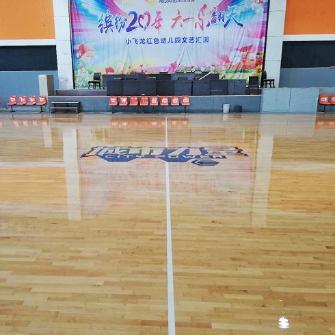 体育场馆运动木地板维护保养