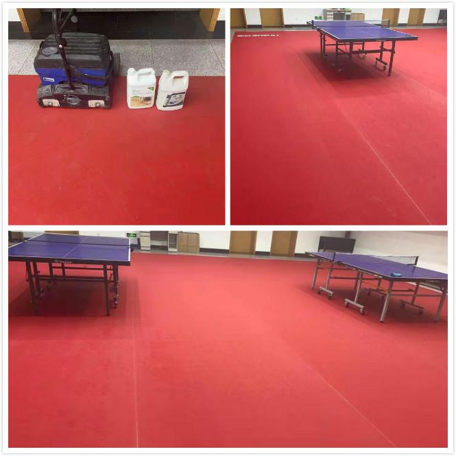 关于乒乓球PVC地板清洁保养,人民大会堂是这么选择的?