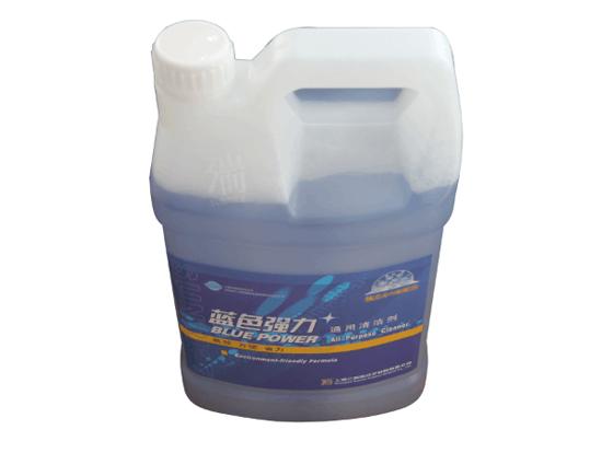 蓝色强力通用清洁剂