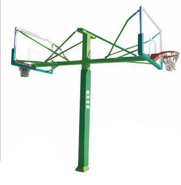 固定式双臂篮球架