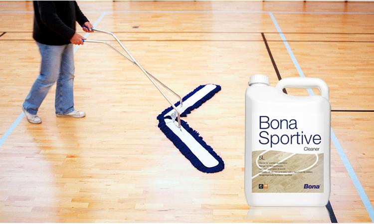 运动木地板日常清洁方案